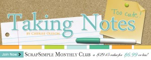 october 2013 scrapsimple club